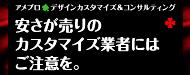 $★TORU★CHANG★ 誰か おとめ座 A型 ロマンティック♪-アメブロデザイン8☆カスタマイズ☆SEO☆ブログ講座