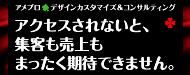 $★TORU★CHANG★ 誰か おとめ座 A型 ロマンティック♪-アメブロデザイン10☆カスタマイズ☆SEO☆ブログ講座