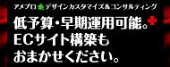 $★TORU★CHANG★ 誰か おとめ座 A型 ロマンティック♪-アメブロデザイン11☆カスタマイズ☆SEO☆ブログ講座