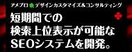 $★TORU★CHANG★ 誰か おとめ座 A型 ロマンティック♪-アメブロデザイン6☆カスタマイズ☆SEO☆ブログ講座