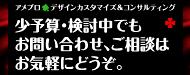 $★TORU★CHANG★ 誰か おとめ座 A型 ロマンティック♪-アメブロデザイン12☆カスタマイズ☆SEO☆ブログ講座