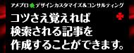 $★TORU★CHANG★ 誰か おとめ座 A型 ロマンティック♪-アメブロデザイン7☆カスタマイズ☆SEO☆ブログ講座