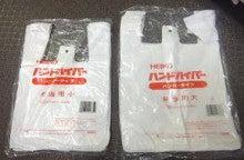 弁当用の袋