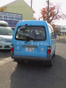 戸塚の車検・整備・板金は中村モーターサービスのブログ