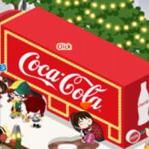イエス!コカ・コーラ…