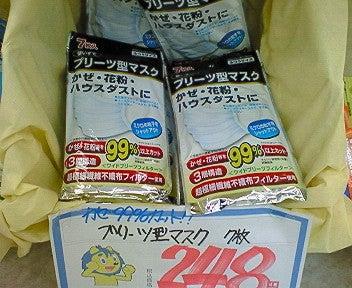 $女医風呂 JOYBLOG-201111261527002.jpg