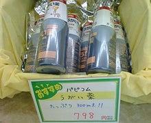 $女医風呂 JOYBLOG-201111261527001.jpg