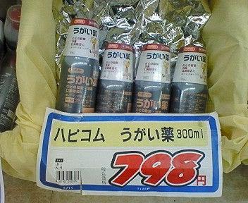 $女医風呂 JOYBLOG-201111261527000.jpg