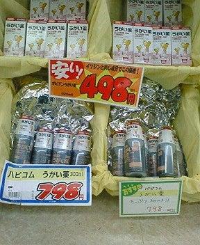 $女医風呂 JOYBLOG-201111261526000.jpg