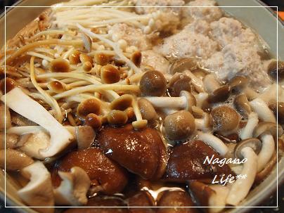 Nagano Life**-きのこ鍋