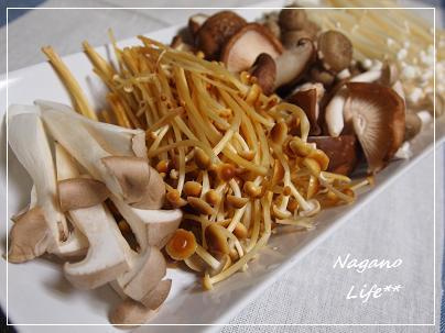 Nagano Life**-きのこ5種盛り