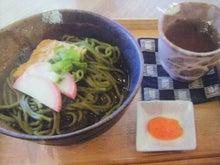 「MARUTAKADO」緑井天満屋 五感で愉しむ日本茶のお店-2011121320050000.jpg