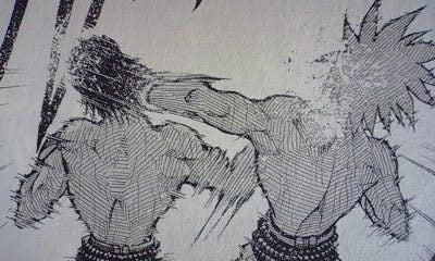 まんが栄養素-マコトの王者(赤)(青) 4巻