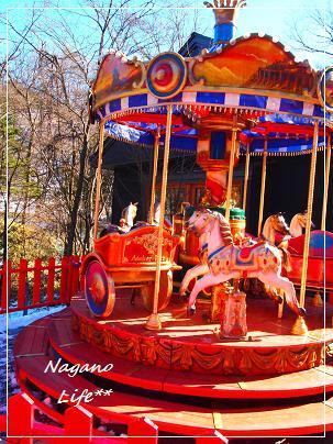 Nagano Life**-回転木馬
