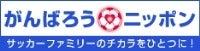 234px×60pxバナー