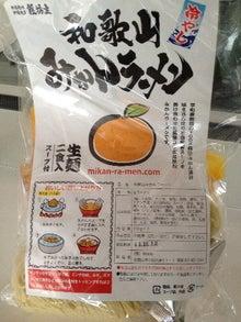 尾道ラーメンを食すブログ