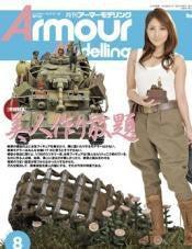 高木あずさオフィシャルブログ「あずさのマイペース日記」Powered by Ameba
