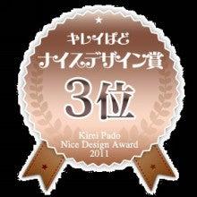 $さいたま市北区日進町美容室nitoroのブログ