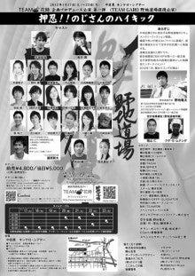 $茂呂真紀子オフィシャルブログ~モロマテラピー~ Powered by アメブロ