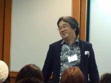 恋と仕事の心理学@カウンセリングサービス-公開カウンセリング1