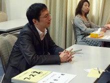 恋と仕事の心理学@カウンセリングサービス-ワンポイント河合