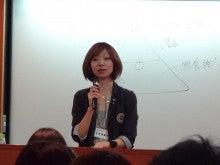 恋と仕事の心理学@カウンセリングサービス-村本