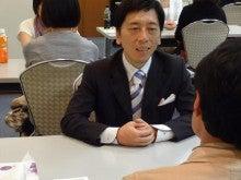 恋と仕事の心理学@カウンセリングサービス-ワンポイント近藤