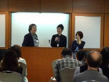 恋と仕事の心理学@カウンセリングサービス-ダーリン