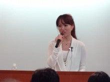 恋と仕事の心理学@カウンセリングサービス-斉藤