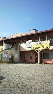 ラミエルの新ヤシマ作戦-2011121411590000.jpg