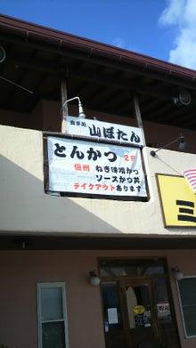 ラミエルの新ヤシマ作戦-2011121412380000.jpg