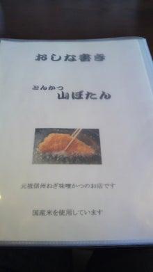 ラミエルの新ヤシマ作戦-2011121412030000.jpg