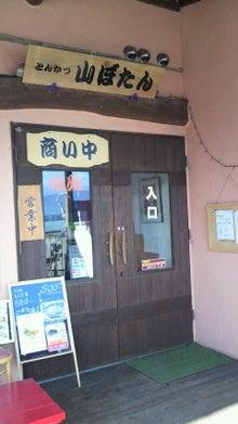 ラミエルの新ヤシマ作戦-2011121412010001.jpg