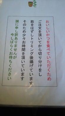 ラミエルの新ヤシマ作戦-2011121412210000.jpg