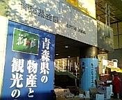 東京飯田橋うなぎ川勢 おかみ日記-DVC00193.jpg
