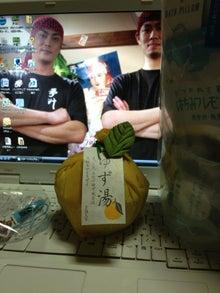 森谷兄弟のブログ