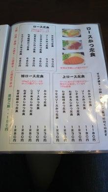 ラミエルの新ヤシマ作戦-2011121412050000.jpg