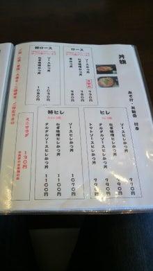 ラミエルの新ヤシマ作戦-2011121412050001.jpg
