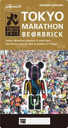 東京マラソン2012 BE@RBRICK-東京マラソンベアブリックPKG