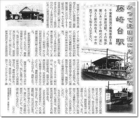 藤崎台駅.jpg
