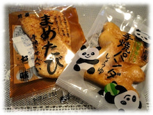 煎屋◆手焼きパンダ&まめたび
