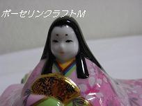 マイセラアート&ポーセラーツ ポーセリンクラフトM (東京・町田市)-お雛さまb
