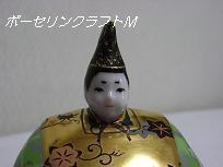 マイセラアート&ポーセラーツ ポーセリンクラフトM (東京・町田市)-お雛さまa