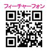 擬人カレシ公式ブログ-モバガラケー02