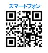 擬人カレシ公式ブログ-GREEスマホ02