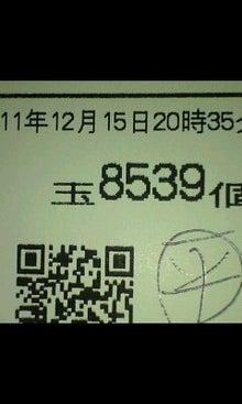 GOGO!百裂日記-111215_2039~0001-0001.jpg