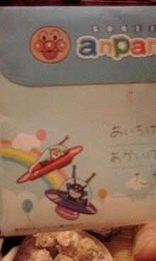 $太陽族花男のオフィシャルブログ「太陽族★花男のはなたれ日記」powered byアメブロ-魔法の手紙