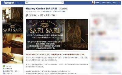 Healing Garden SARISARI