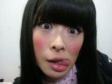 イー☆ちゃん(マリア)オフィシャルブログ 「大好き日本」 Powered by Ameba-2011-12-14 21.23.18.jpg2011-12-14 21.23.18.jpg