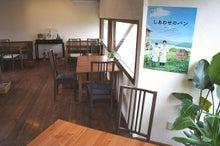 しあわせのパン宣伝部のブログ-51店舗